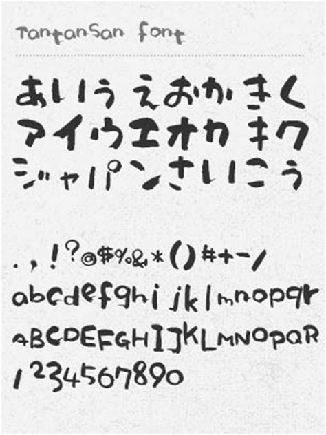 calligraphy archives  japanese font  japanese font