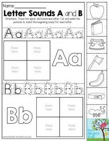 pin  alphabet