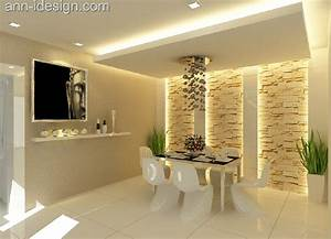 Hall Interior Design