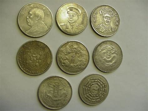 Old Chinese Coins?