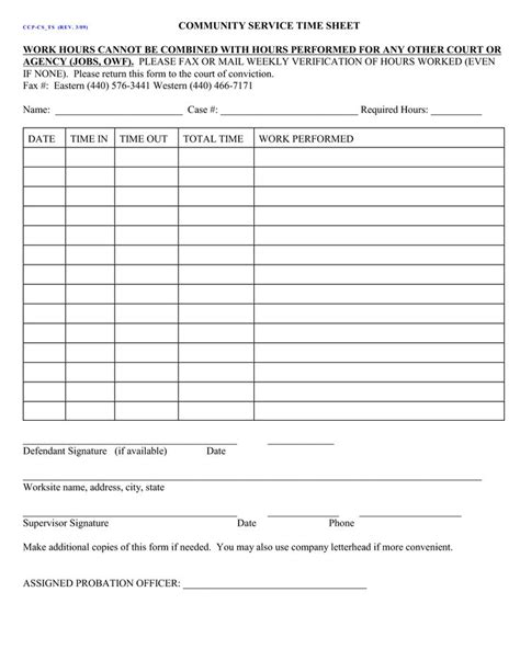 community service form template court ordered community service form community service hours ordered court subpage