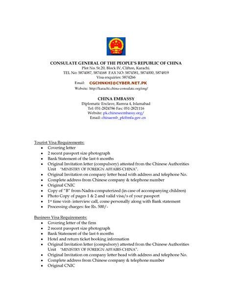cover letter   business visavisa application letter
