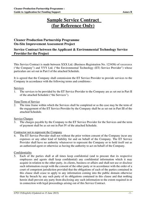 For Service by 11 Service Agreement Contract Template Exles Pdf