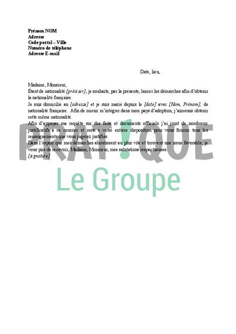 bureau de nationalité française lettre de demande d 39 obtention de la nationalité française