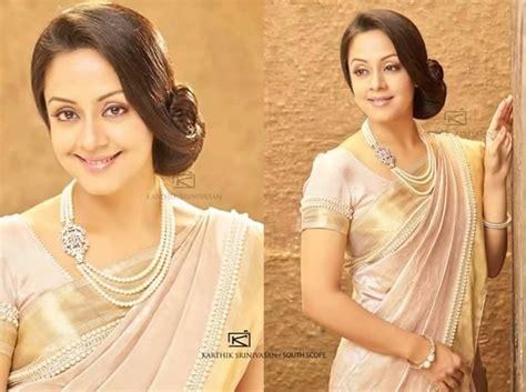 actress jyothika latest pictures jyothika latest stunning photoshoot photos images
