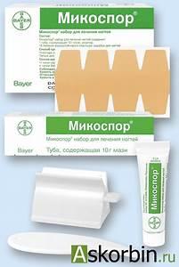 Тербинафин мазь инструкция по применению цена отзывы от грибка