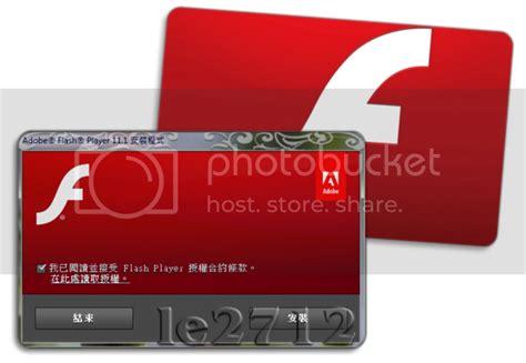 Welcome to adobe® flash® player 11 and adobe® air® 3! Adobe Flash Player 11 Redistributable : Zarządzanie plikami cookies » ePomoc Wolters Kluwer ...