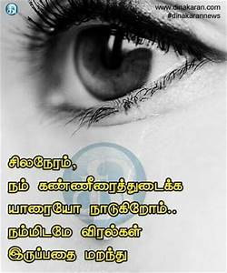 63 best images about Tamil quotes on Pinterest | Texts ...