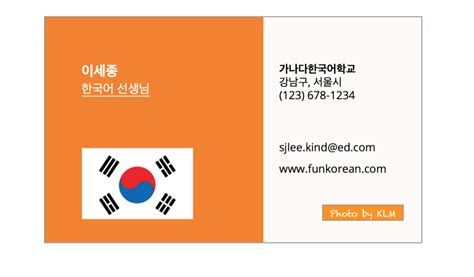 Note On Business Card Etiquette In South Korea