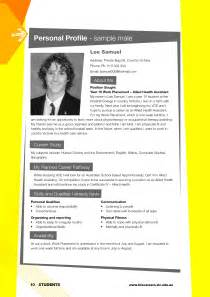 personal profile exles for best photos of personal profile template personal business profile template personal profile