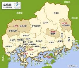 広島県:広島県 地図 :マピオン