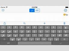 Pashto Keyboard for iOS 8 & iOS 7 Apps 148Apps