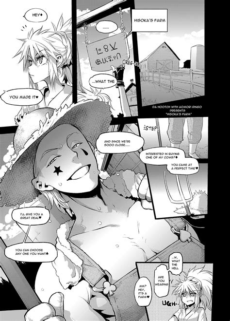 Shindol Hxh Bl Comic Myreadingmanga