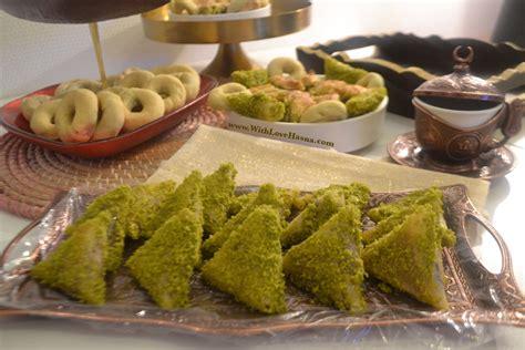 cuisine tunisienne gateau cuisine recette samsa au four dessert tunisien with hasna