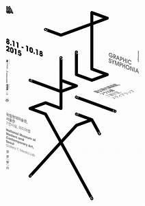 Typography Art Posters