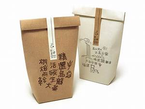 Chinese packaging design - A wisp of tea - Art and design ...