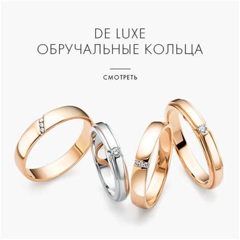 Православные подарки - православный интернет.