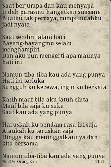Lirik Lagu Hivi Free Apk Android App  Android Freeware