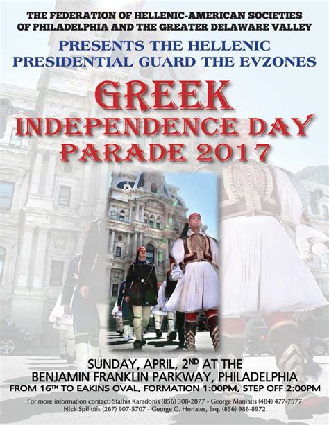Greek Independence Parade in Philadelphia, April 2 ...