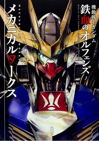 Gundam Lupus Barbatos Rex Iron Orphans Blooded