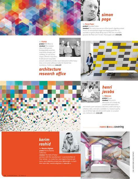 interior design fall market tabloid oct  filzfelt