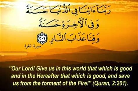 arti doa rabbana atina fid dunya hasanah dunia islam