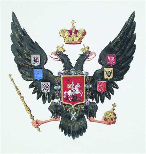 File:Coat of Arms of Russian Empire 2.jpg - Wikimedia Commons