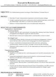 customer service assistant resume resume admin assistant customer service susan ireland resumes