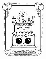 Coloring Draw Cute Pages Drawsocute Drawings Cake Disney Drawing Kawaii Printable Characters Crafts Fun Lol Birthday Animal Guardado Desde sketch template