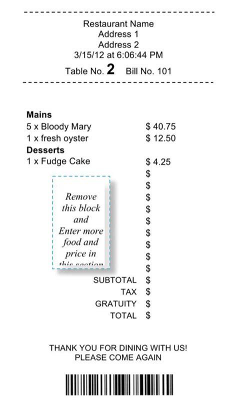 restaurant receipt sample receipt template restaurant