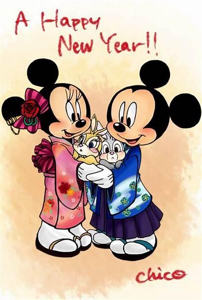 Mickey Minnie Happy Disney Deviantart Chico Mm