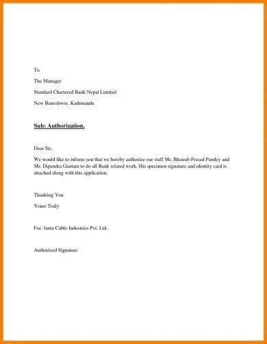 permission letter   exam