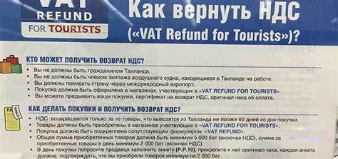 как вернуть ндс с покупки автомобиля физ лицу в россии