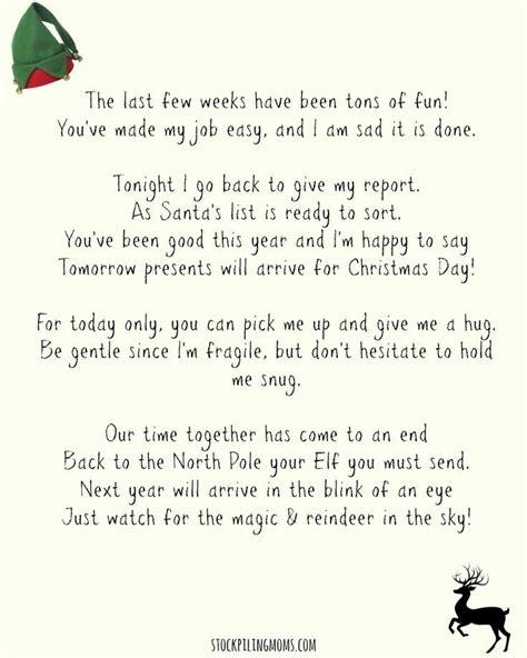 elf   shelf goodbye letter printable elf goodbye