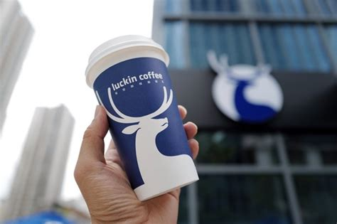 Users can opt to see 4 periods of either annual or quarterly information. China's Market Regulator Piles Penalties on Luckin Coffee Over Fraud Scandal - Caixin Global