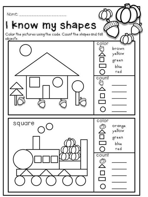 preschool activity sheets  fun exercises