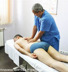 Остеохондроз центр лечение в с-петербурге