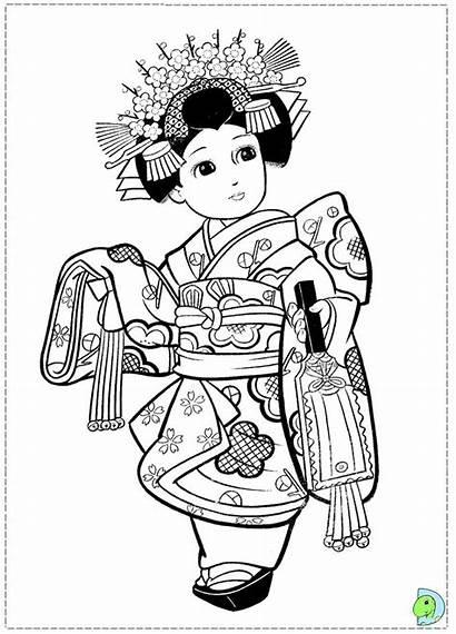 Japanese Coloring Dinokids Kimono Doll Japonesas Colouring