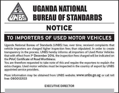 uganda national bureau of standards notice