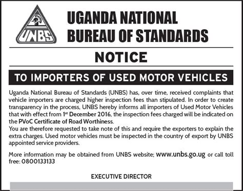 national bureau of standards national bureau of standards 28 images uganda national