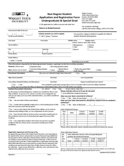 degree registration form   templates