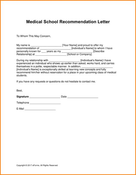 recommendation letter  medical school sample
