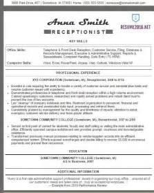 resume exles 2016 receptionist resume exles 2016