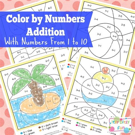 summer color  number addition worksheets itsy bitsy fun