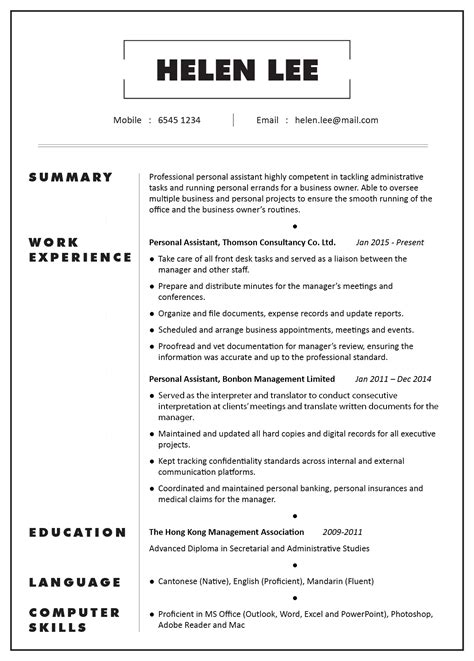 Cv Template For Personal Assistant by Cv Profile Sle Personal Assistant Jobsdb Hong Kong