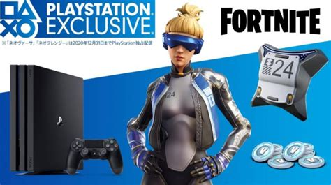 fortnite game codes skins bundles vbucks
