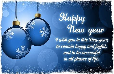 wish you happy new year card happy new year 2020 wishes funny new year wishes 2020 in hindi