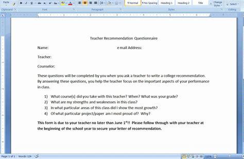 request letter  transcript  college letters