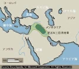 メソポタミア:縄文と古代文明を探求しよう!