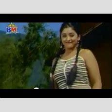 Nata Ragatko  Nepali Movie Part 1 Youtube